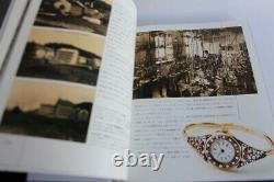 Livre montre Jaeger-LeCoultre la grande maison Franco Cologni édition Jap